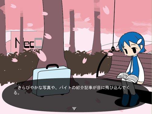 未来探偵ソラとピヨちゃん01+02(第1~2話フリー版) Game Screen Shot2