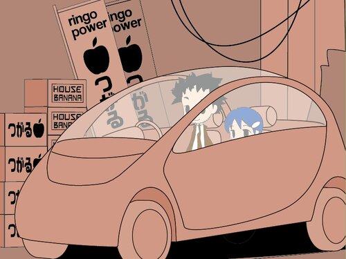 未来探偵ソラとピヨちゃん01+02(第1~2話フリー版) Game Screen Shot4