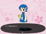未来探偵ソラとピヨちゃん01+02(第1~2話フリー版)