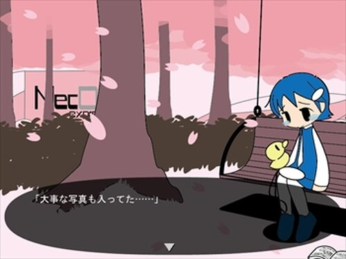 未来探偵ソラとピヨちゃん01+02(第1~2話フリー版) Game Screen Shots