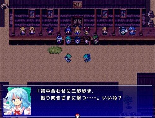 チルノの冒険譚 Game Screen Shot1