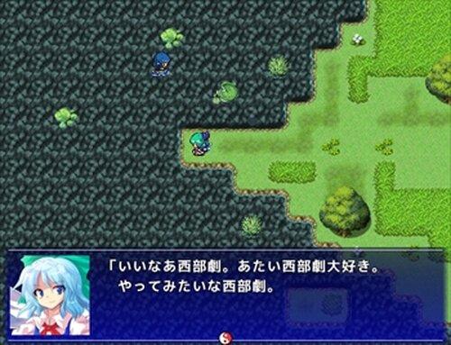 チルノの冒険譚 Game Screen Shot2