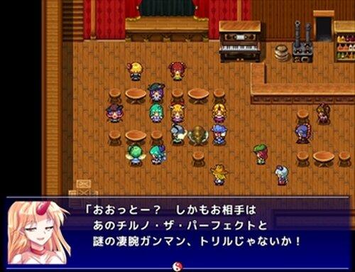 チルノの冒険譚 Game Screen Shot3
