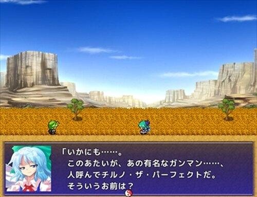 チルノの冒険譚 Game Screen Shots