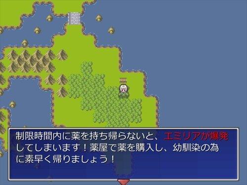 幼馴染大爆発 Game Screen Shot1