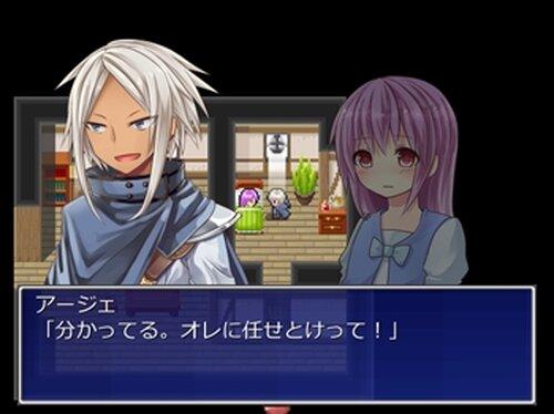幼馴染大爆発 Game Screen Shot2