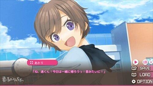 君とふぉーりんらぶ Game Screen Shot2