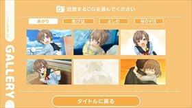 君とふぉーりんらぶ Game Screen Shot5