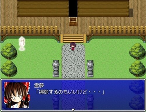 東方幻滅人 体験版 Game Screen Shot2