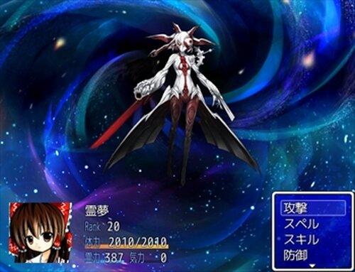 東方幻滅人 体験版 Game Screen Shots