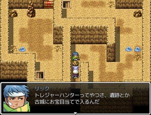 最後から二番目の魔女 Game Screen Shot1