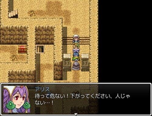 最後から二番目の魔女 Game Screen Shot3