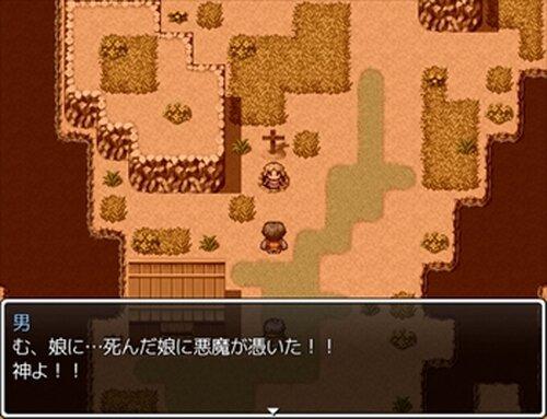 最後から二番目の魔女 Game Screen Shot4