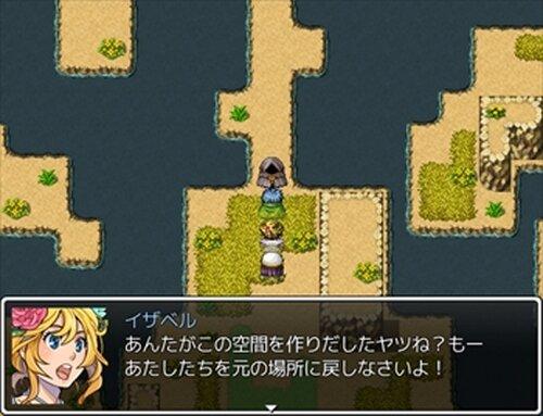 最後から二番目の魔女 Game Screen Shots