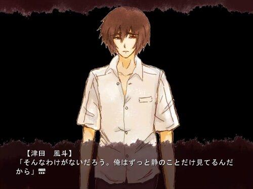 サイケデリック Game Screen Shot1