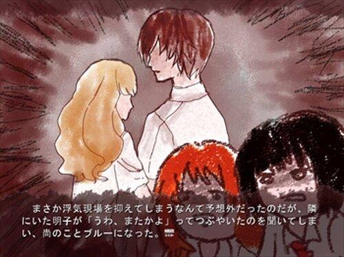 サイケデリック Game Screen Shot2