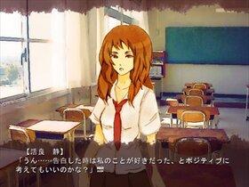 サイケデリック Game Screen Shot3