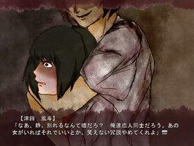 サイケデリック Game Screen Shot4