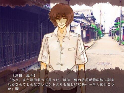 サイケデリック Game Screen Shot5