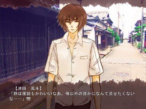 サイケデリック Game Screen Shots
