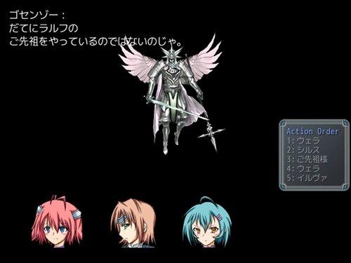 ラルフの冒険-3分の3- Game Screen Shot1
