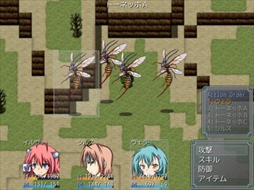 ラルフの冒険-3分の3- Game Screen Shot2