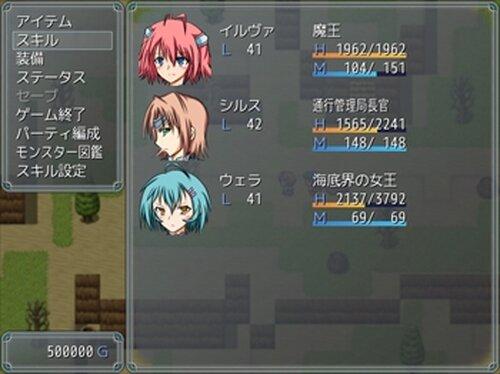 ラルフの冒険-3分の3- Game Screen Shot4