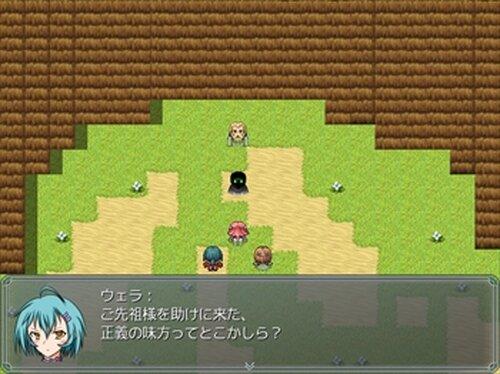 ラルフの冒険-3分の3- Game Screen Shot5