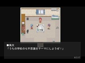 猫の足跡追いかけまして Game Screen Shot2