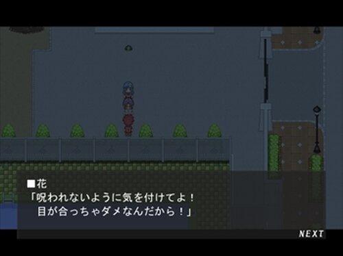 猫の足跡追いかけまして Game Screen Shot4