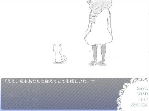 迷い恋こい Game Screen Shot1