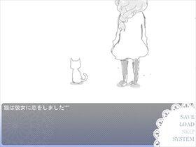 迷い恋こい Game Screen Shot2