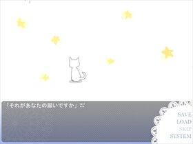 迷い恋こい Game Screen Shot3