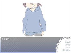 迷い恋こい Game Screen Shot5
