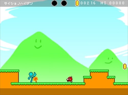 coin Game Screen Shot4