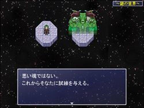 塾長伝説2 オリジナルダンジョン Game Screen Shots