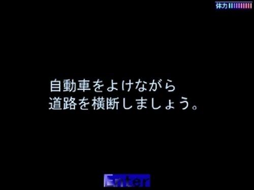 ロボネコの冒険4 Game Screen Shot3