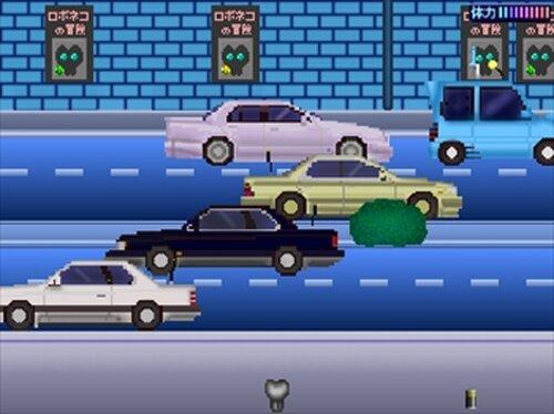 ロボネコの冒険4 Game Screen Shots