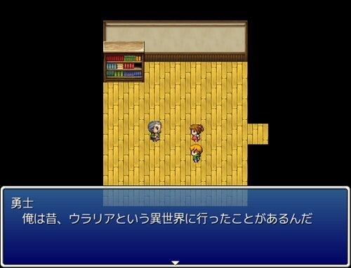 ウラリアワールド1話 体験版 Game Screen Shot