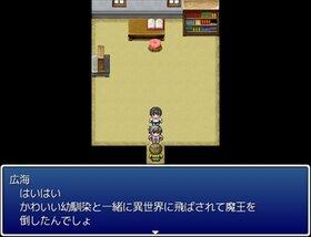 ウラリアワールド1話 体験版 Game Screen Shot2