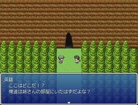 ウラリアワールド1話 体験版 Game Screen Shot3
