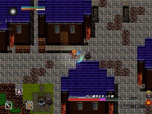 ピンチの姫様 Game Screen Shot1