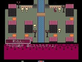 ハロウィンの森の噂 Game Screen Shot2