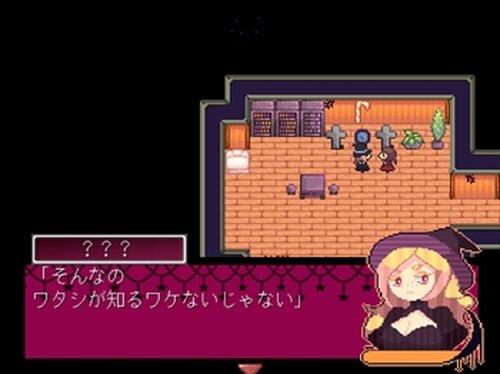 ハロウィンの森の噂 Game Screen Shot3