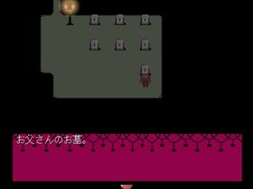 ハロウィンの森の噂 Game Screen Shot4