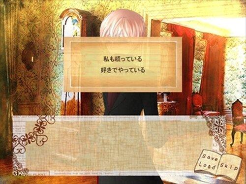 盲目偏愛キャラメリゼ Game Screen Shot3