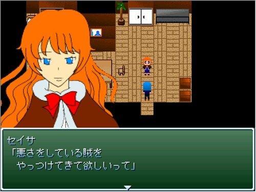 スリー・ヴィランズ Game Screen Shot1