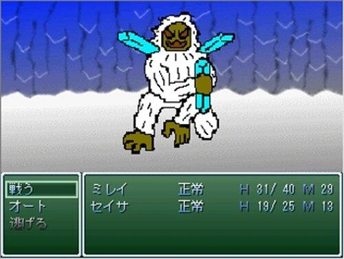スリー・ヴィランズ Game Screen Shot4