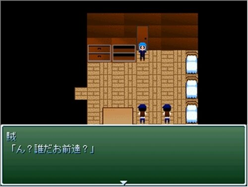 スリー・ヴィランズ Game Screen Shot5