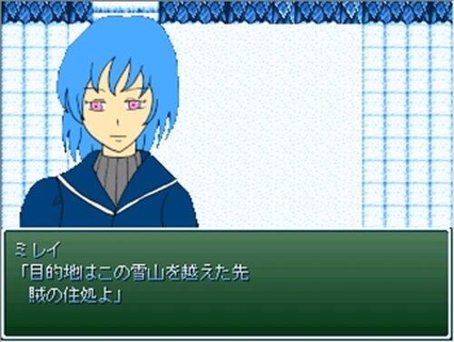 スリー・ヴィランズ Game Screen Shots